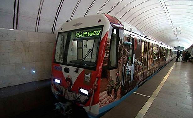 Поезд Победы начал курсировать на«серой» ветке московского метро