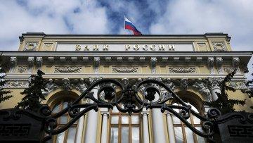 Центробанк отозвал лицензии уМКБи«Столичной расчетной палаты»