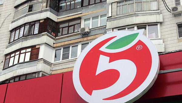 «Пятерочка» откроет цифровые магазины безперсонала вкрупных городах