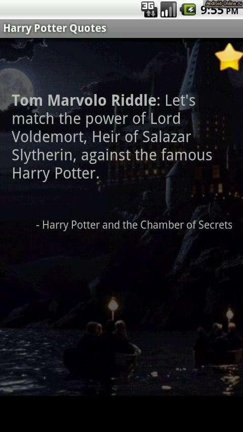 Best Dumbledore Quotes - POPSUGAR Smart Living