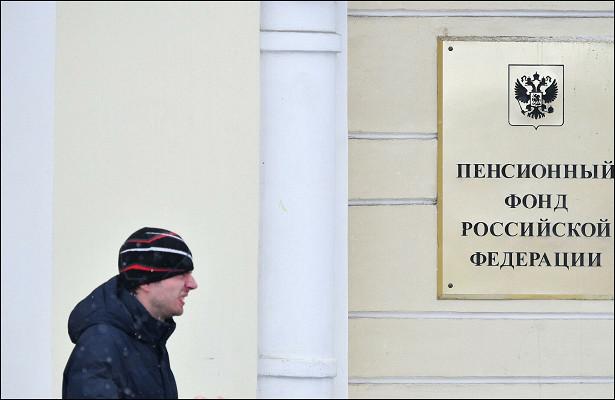 ВГосдуме объяснили, почему Пенсионный фонд неэффективен дляроссиян