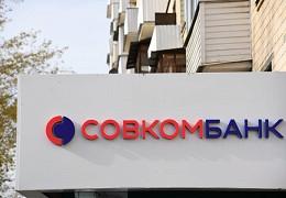 Совкомбанк покупает 100% акций «Оней банка»