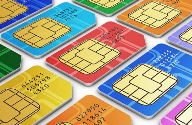 Россиян предупредили обопасности бесплатных SIM-карт