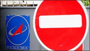 «Роскосмос» ответил наотстранение отучастия влунной программе