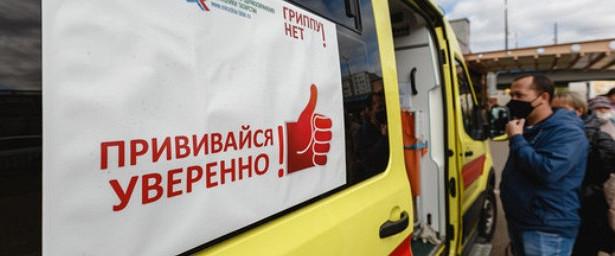 ВТатарстан доставят вторую партию вакцин отгриппа