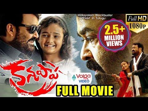 Watch Videos Online - Jabardasth (2013) Telugu DVD 1CD