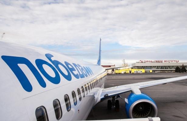 «Победа» запустит ежедневные рейсы между двумя столицами