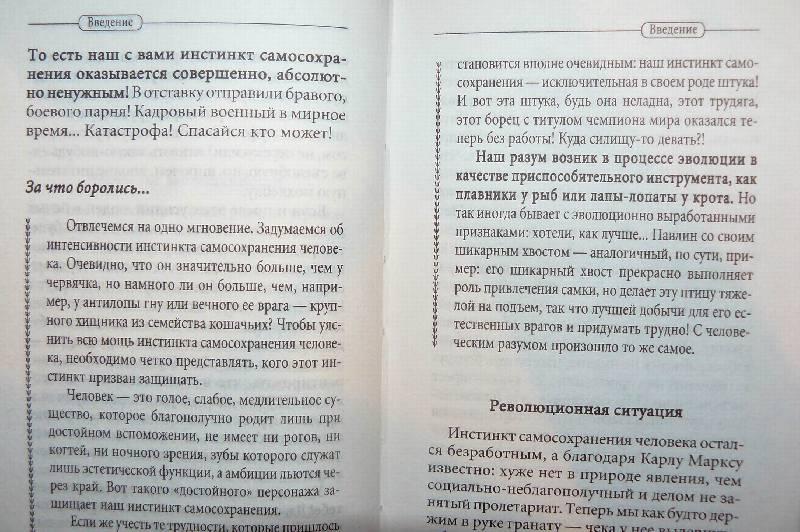 Андрей Курпатов - С неврозом по жизни (Аудиокнига)