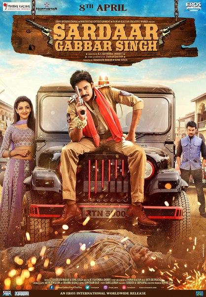 Watch Sardaar Gabbar Singh Full Movie Online