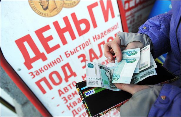 Пока выспали: банки заявили оросте кредитных ставок