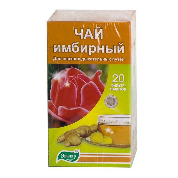 Имбирный чай для похудения от эвалар