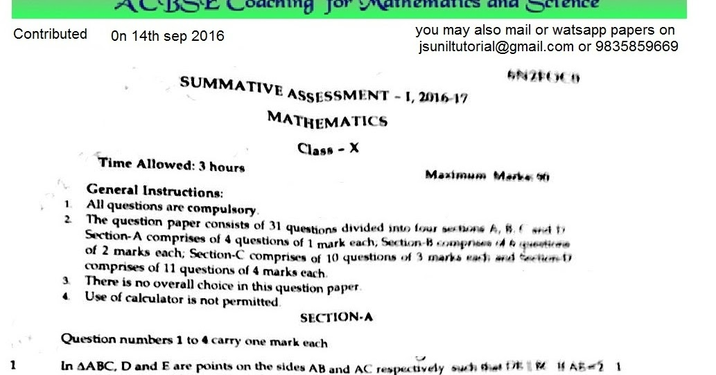 Download CBSE Class 9 Sample Papers for 2017-2018
