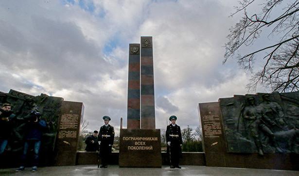 ВКалининграде открылся памятник пограничникам