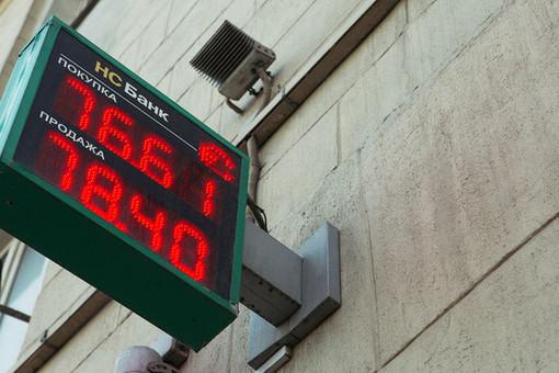 ВРоссии запретили табло скурсами валют