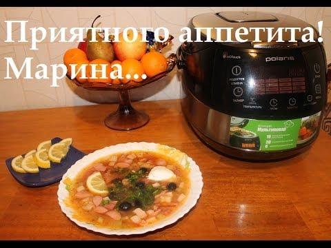 Солянка мультиварке поларис рецепты с фото
