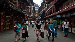 ВКитае отмечен рекордно низкий рост ВВП
