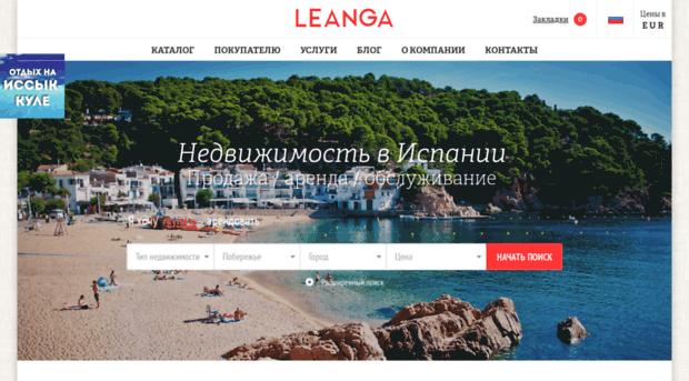 Официальные сайты недвижимости испании