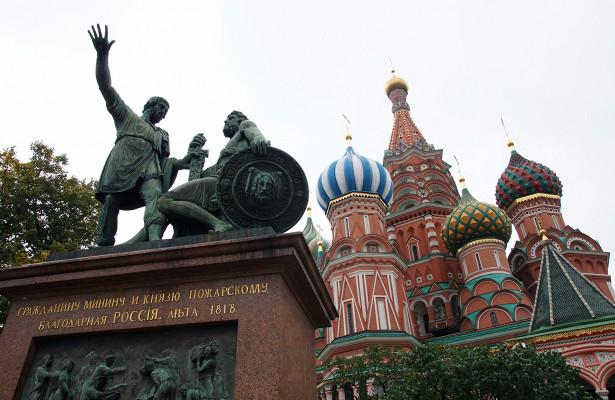 Москва загодпродала недвижимости на2,6млрд рублей