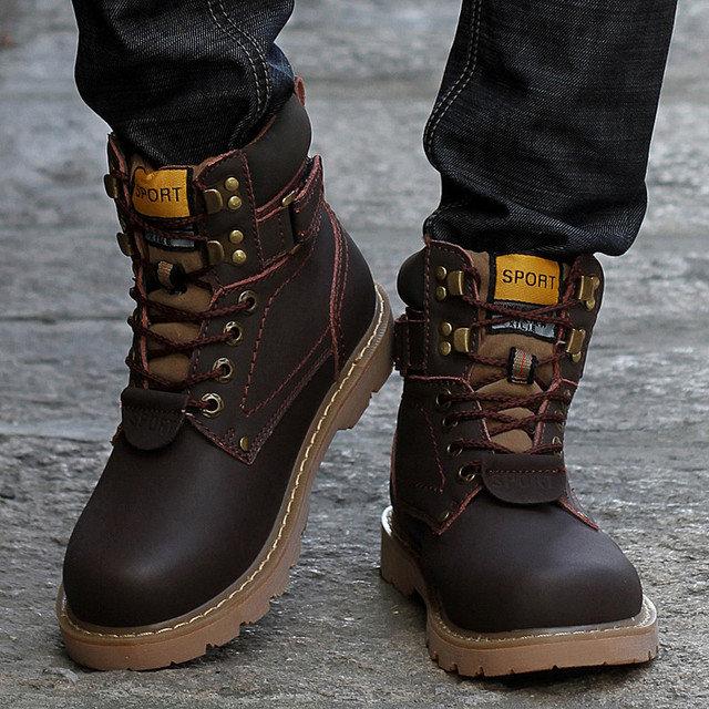 Зимнюю обувь в москве мужскую