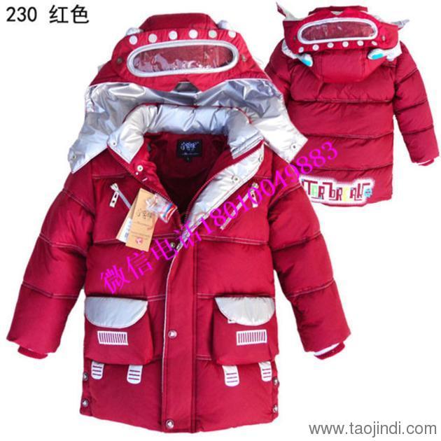Алиэкспресс зимняя одежда для девочек на русском