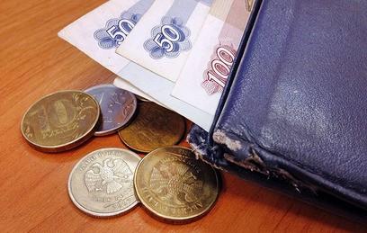 Неизвестные оформили намосквича кредиты почти на400миллионов рублей