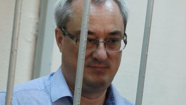 ГПутвердила обвинение поещеодному делу Гайзера