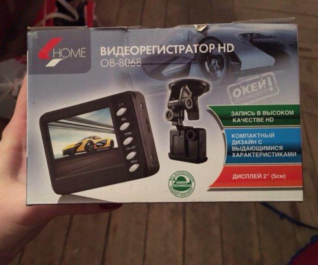 Видеорегистратор 4home инструкция