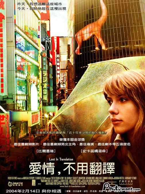 Download Lost in Translation Full Movie - torrents