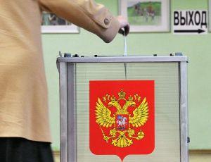 Челябинский губернатор выбрал своих семь членов облизбиркома