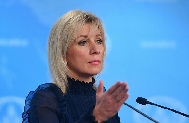 Захарова обвинила руководство ЕСв«двуличии»