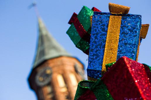 Программа развлечений на24–26августа вКалининграде