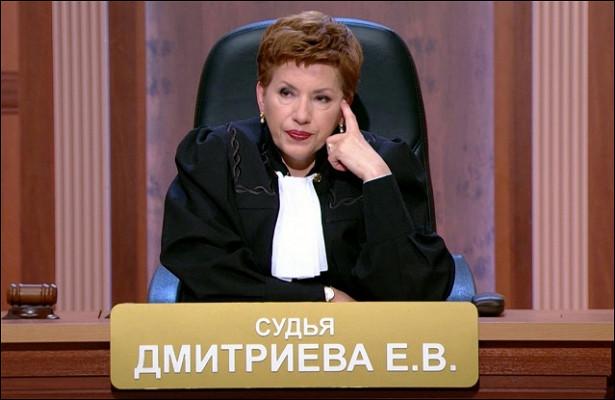 Ведущая шоу«Чассуда» получила срок