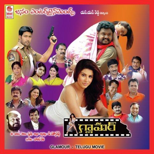 Srimanthudu 2015 Free Telugu Mp3 Songs Download Naa Songs