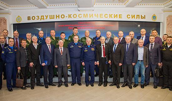 ВВоенной академии ВКОвТвери обсудили перспективы развития воздушно-космической обороны