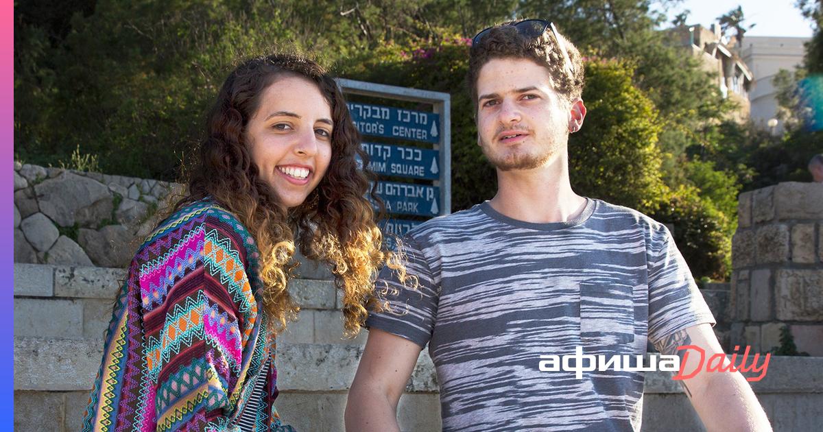 Отдых в израиле пары секс