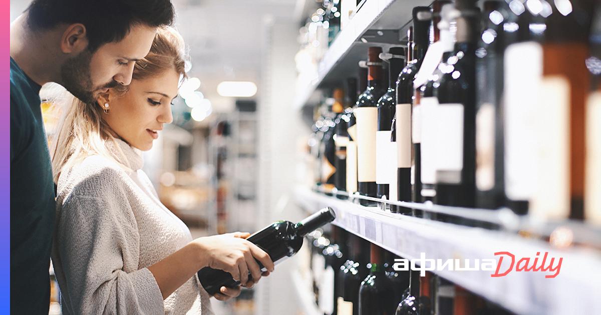 Как правильно выбирать в магазине вино: советует сомелье британской королевы