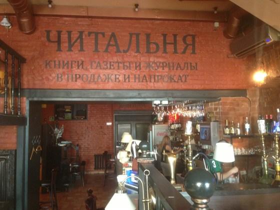 Ресторан IQ - фотография 1