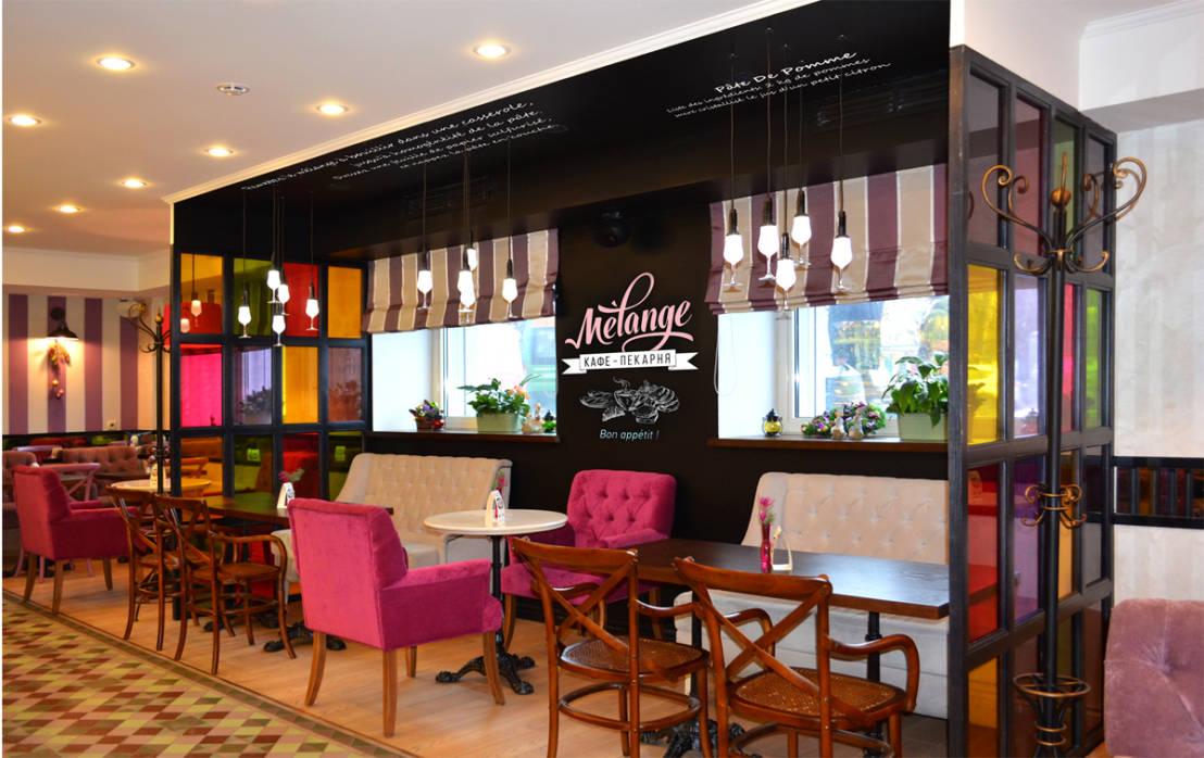Ресторан Mélange - фотография 5
