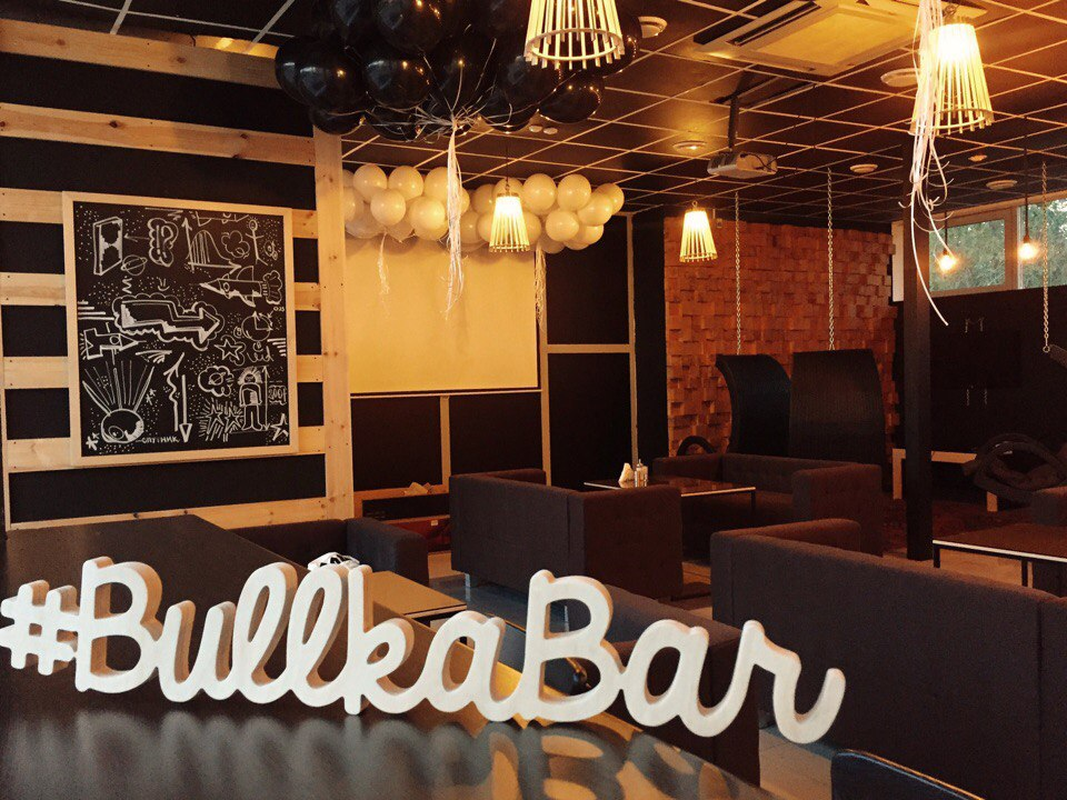 Ресторан Bullka Bar - фотография 2