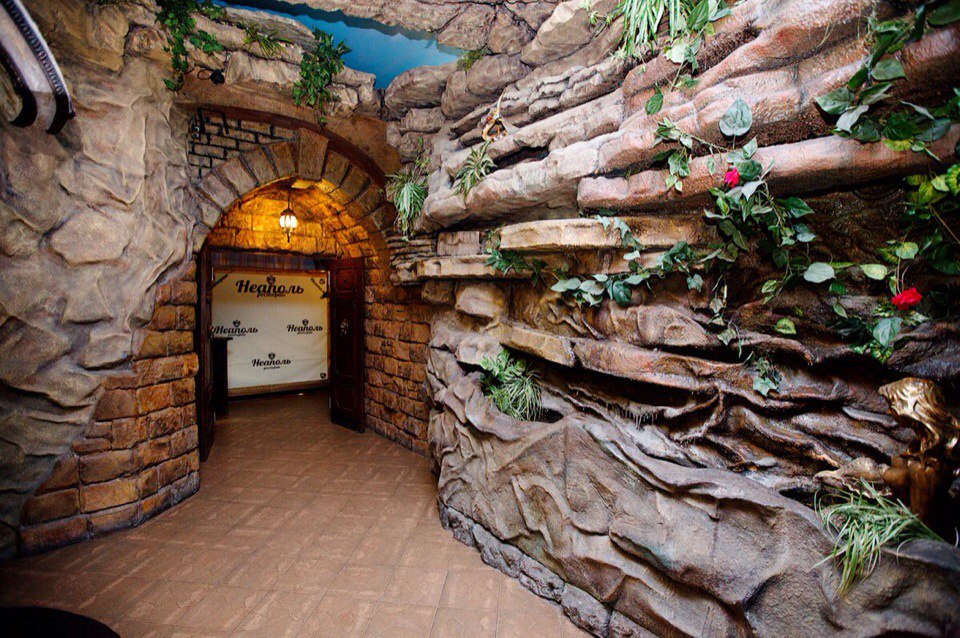 Ресторан Неаполь - фотография 1