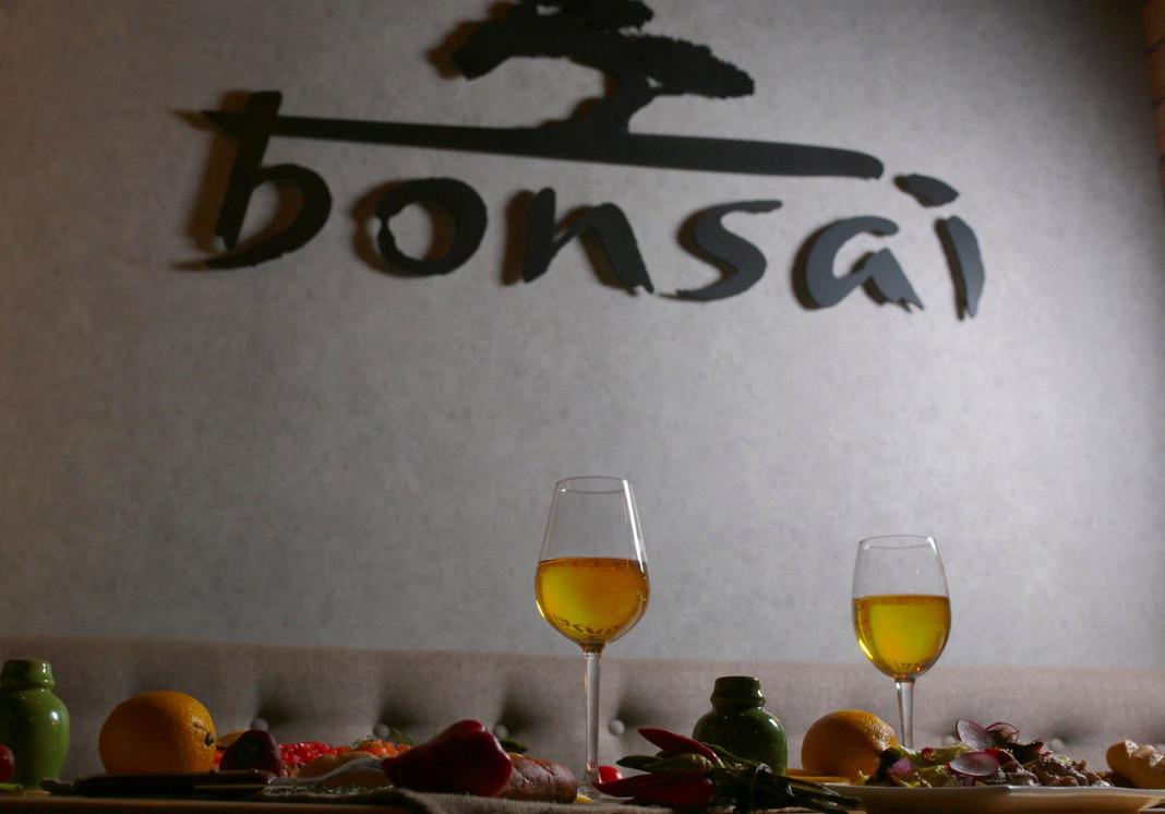 Ресторан Bonsai - фотография 1