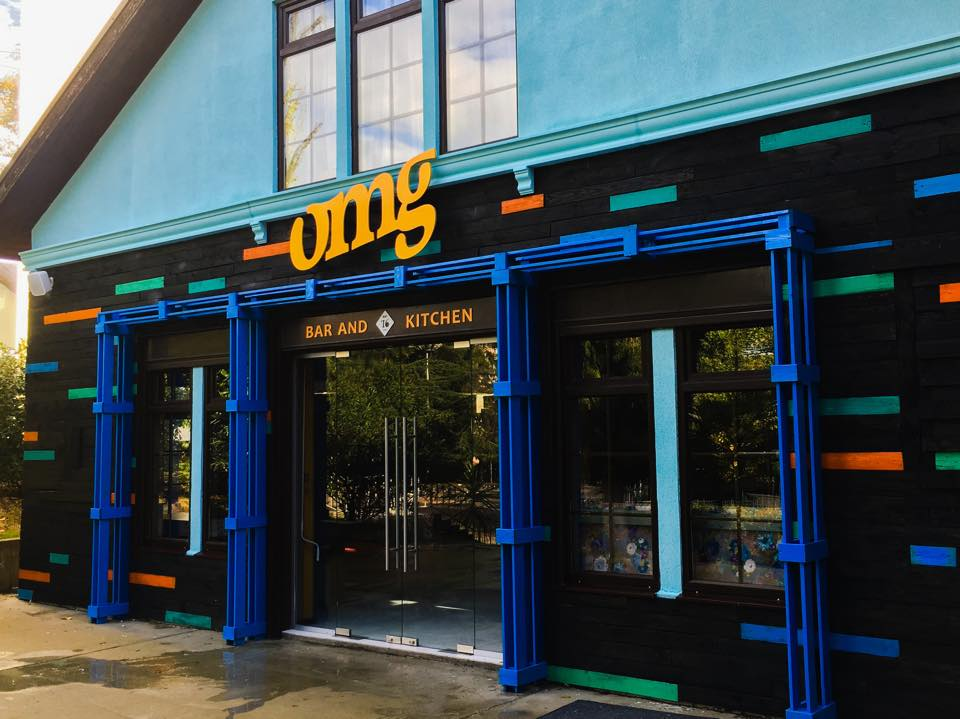 Ресторан OMG Bar & Kitchen - фотография 1