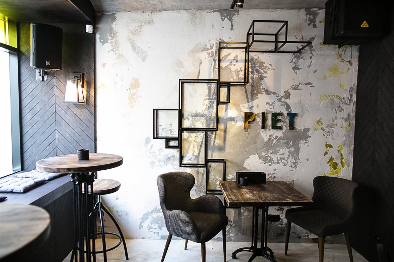 Ресторан Mondriaan Bar - фотография 13