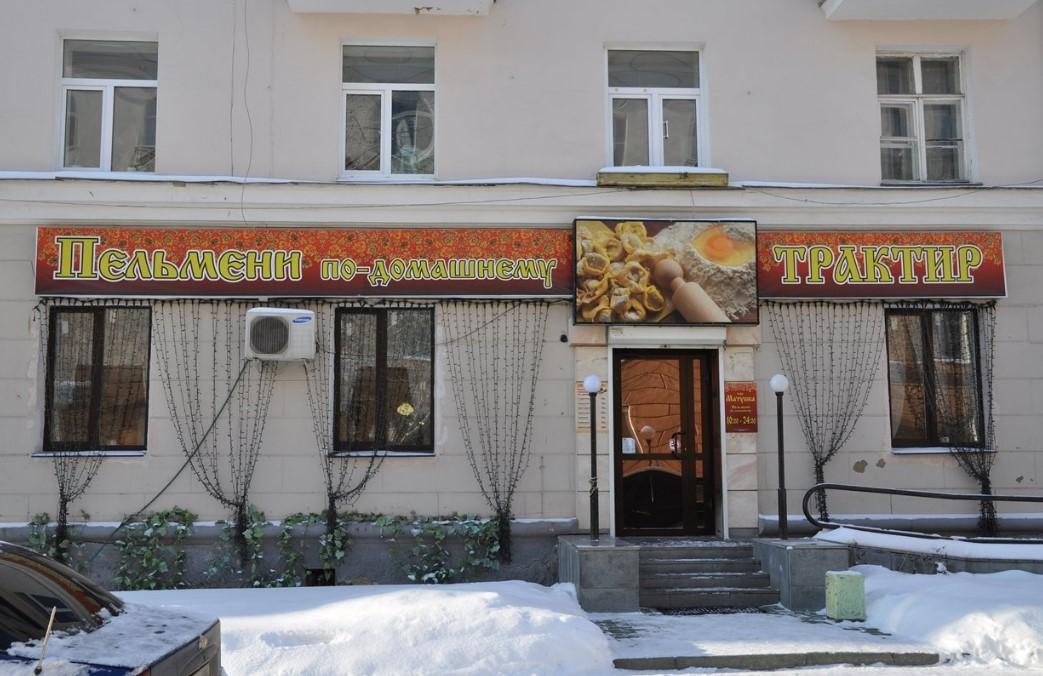 Ресторан Матушка - фотография 1
