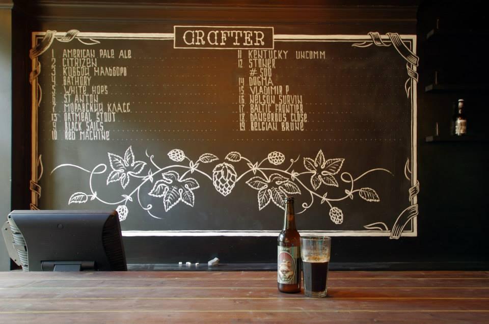 Ресторан Crafter - фотография 2