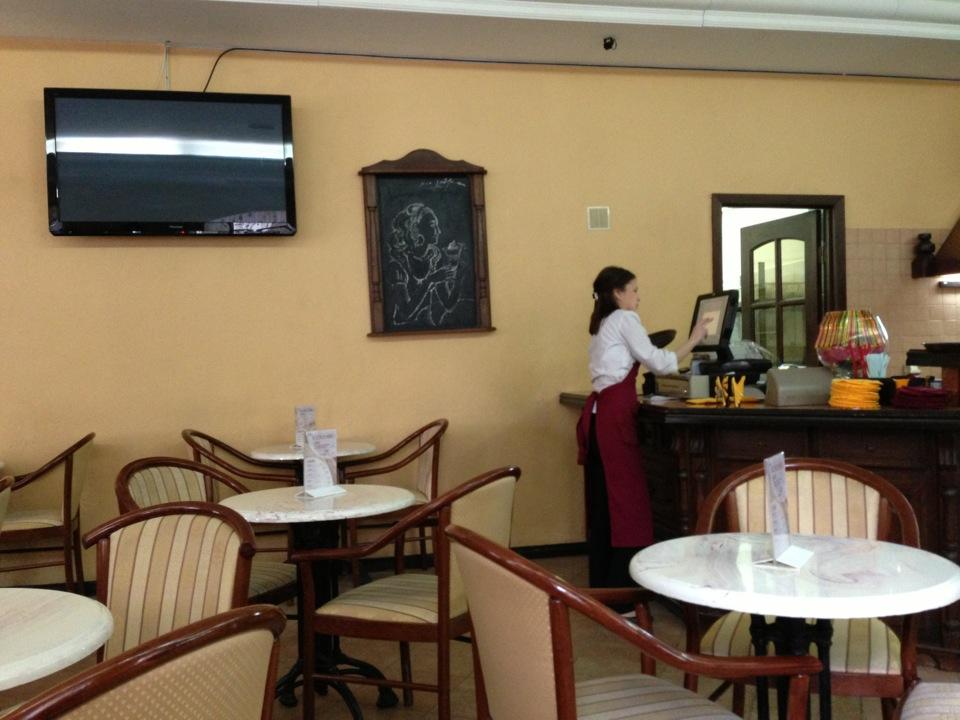 Ресторан Кофе-тайм - фотография 2
