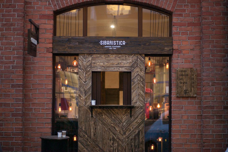 Ресторан Sibaristica - фотография 3