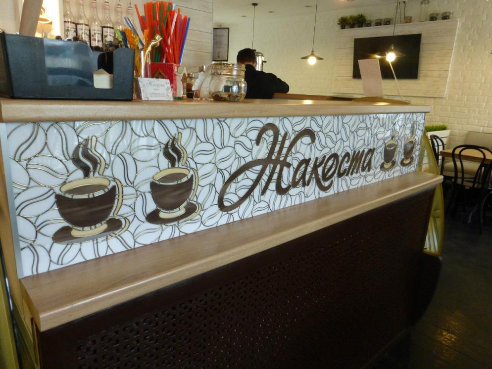 Ресторан Жакоста - фотография 3