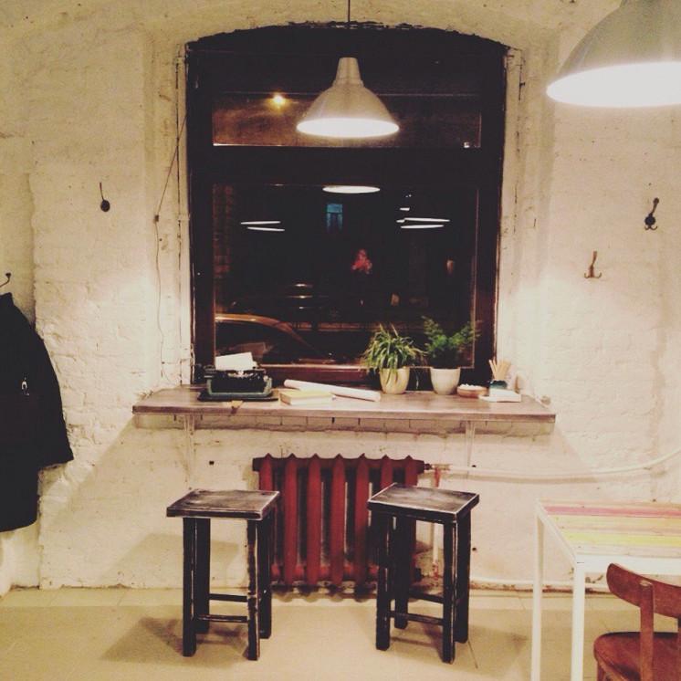 Ресторан Своя комната - фотография 4