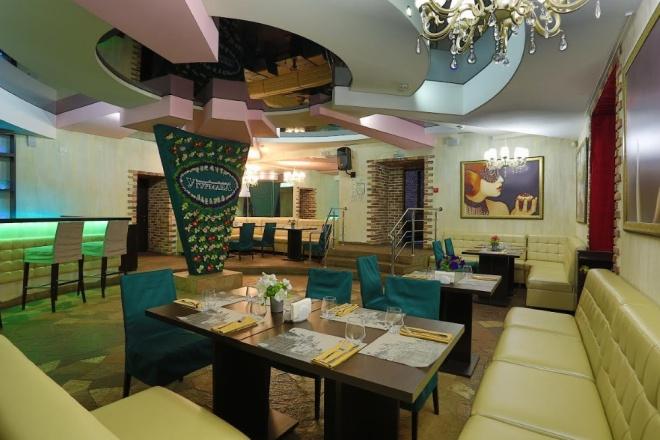 Ресторан У гурмана - фотография 1 - Фуршетный зал
